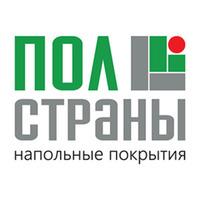 Qr polstrany 300 logo