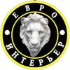 Logo eurointerir logo 300