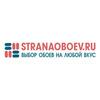 Logo stranaoboev logo 300