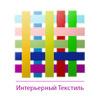 Logo 221a intertex 300 logo
