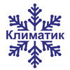 Logo logo klimatik 300