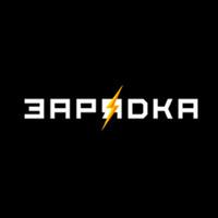 Qr zaryadka logo 300