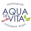 Logo logo aqua de vita new 03
