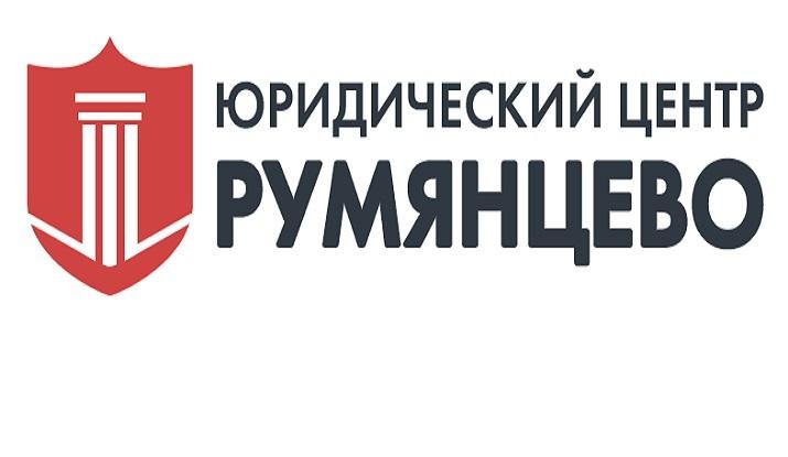 Регистрация ип румянцево налоговая декларация по ндфл 2019 скачать