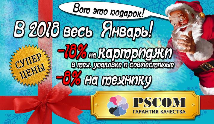 New slider %d1%8f%d0%bd%d0%b2%d0%b0%d1%80%d1%8c %d0%bb%d0%b8%d1%86%d0%be