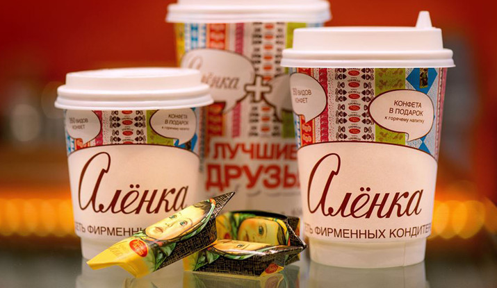 New slider alenka kafe 1920 0