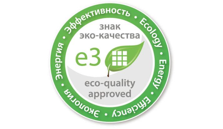 New slider e3 znak stamp