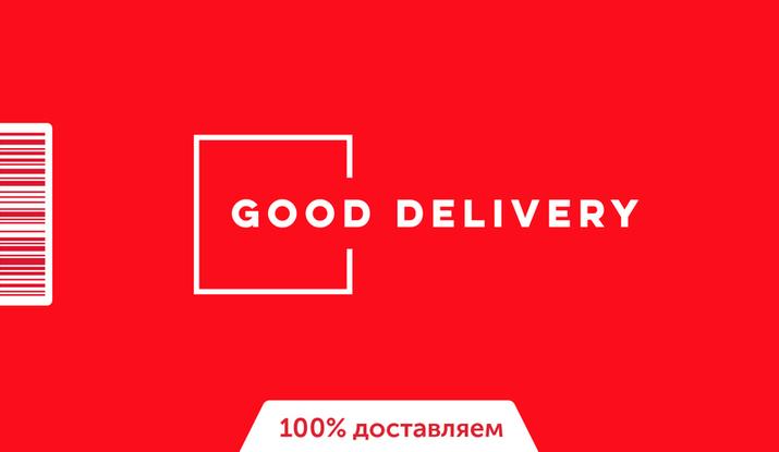 New slider good delivery   %d0%b4%d0%be%d1%81%d1%82%d0%b0%d0%b2%d0%ba%d0%b0 %d0%bf%d0%be%d1%81%d1%8b%d0%bb%d0%be%d0%ba %d0%b8 %d0%b4%d0%be%d0%ba%d1%83%d0%bc%d0%b5%d0%bd%d1%82%d0%be%d0%b2 715 415 1